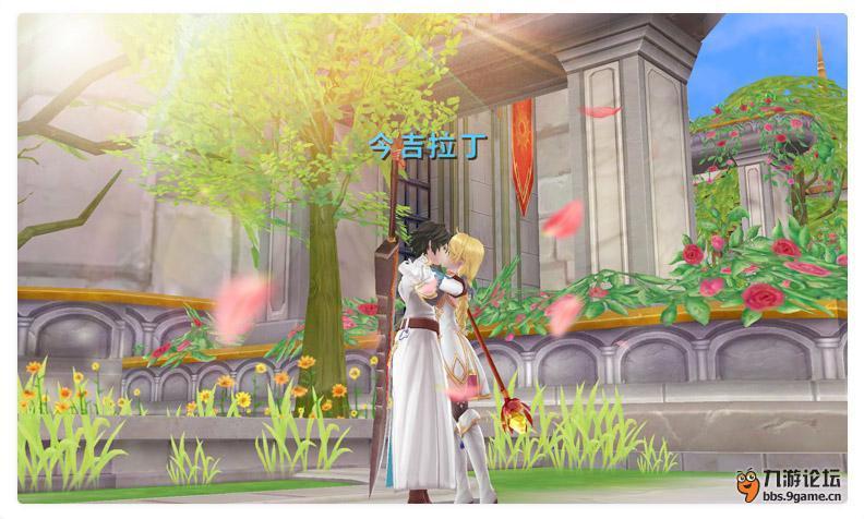 inter_slide_kiss.jpg