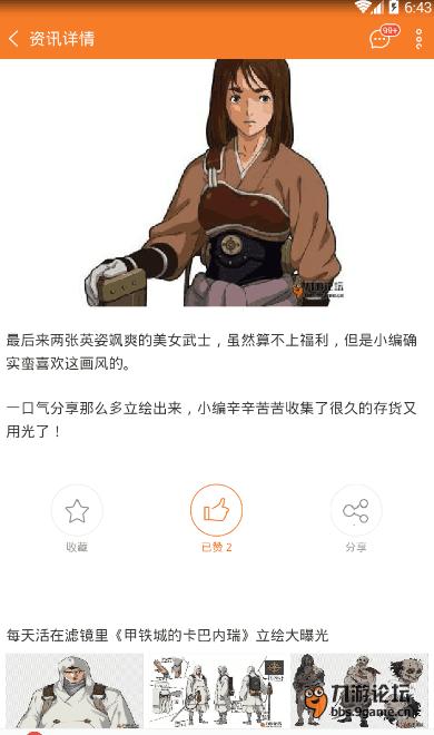 QQ图片20170405184406.png