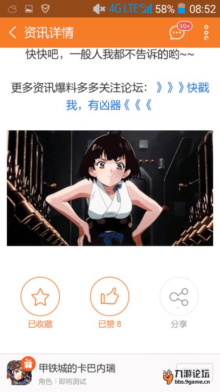 Screenshot_2017s04s07s08s52s38.png
