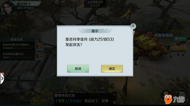 S70517s192604.jpg