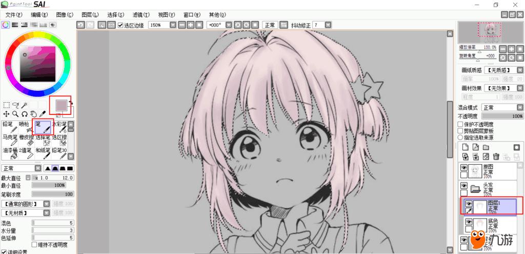 【sai教程】魔法少女1——头发的上色教程图片