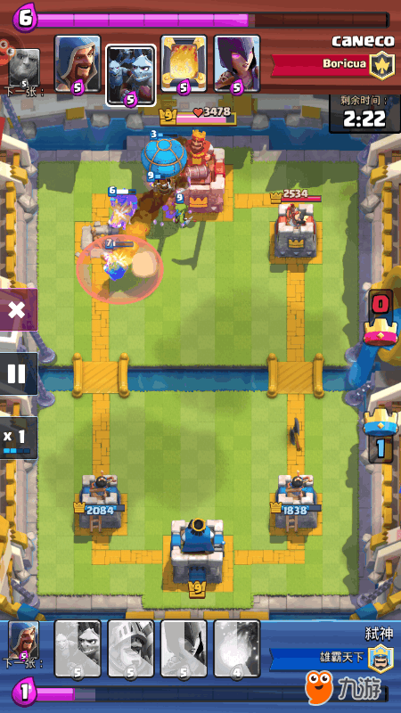 Screenshot_2017s06s01s07s27s09s280_com.supercell.clashroyale.uc.png
