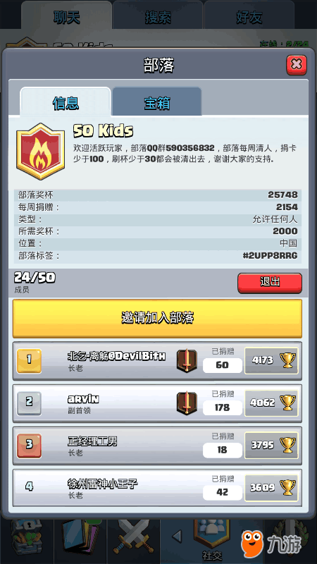 Screenshot_2017s06s14s07s21s34s109_com.tencent.tmgp.supercell.clashroyale.png