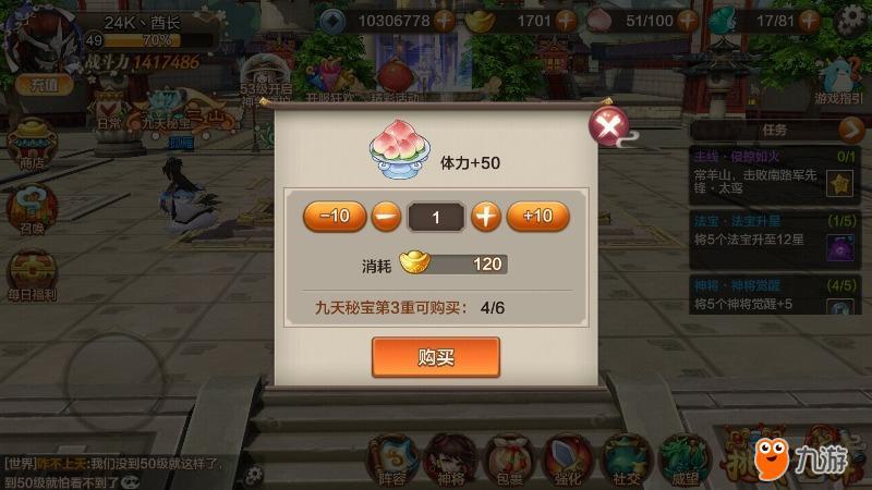 S70619s231709.jpg