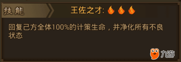 72s2.png