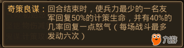 72s3.png