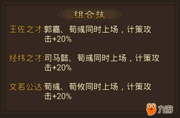 72s5.png