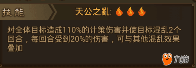 74s3.png