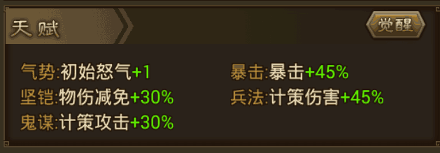 74s5.png