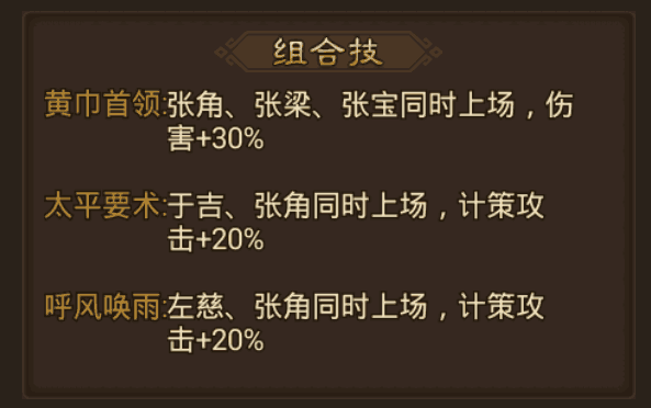 74s7.png