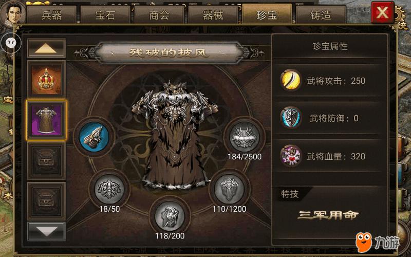 Screenshot_20170717s233116.png