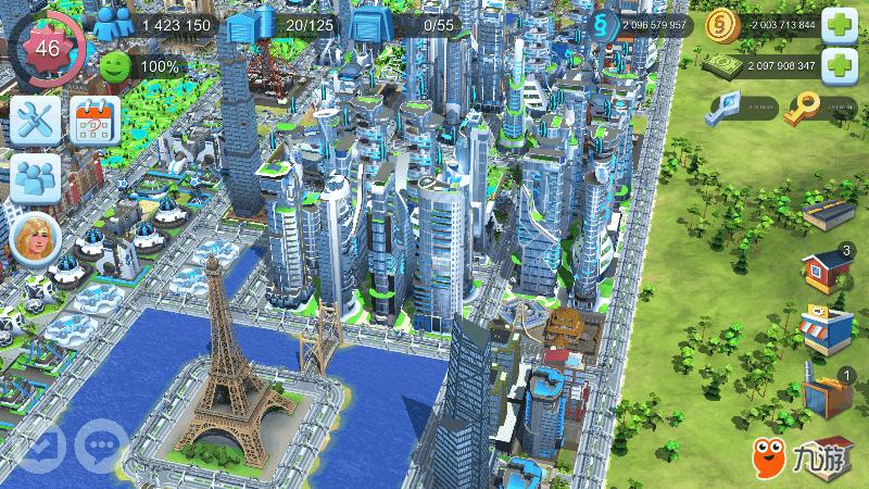 怎么规划城市的布局图片