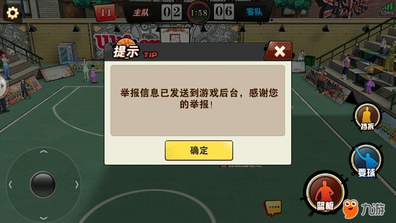 sO_20170812_004911.jpg