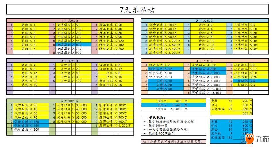 QQ图片20170810083113.jpg