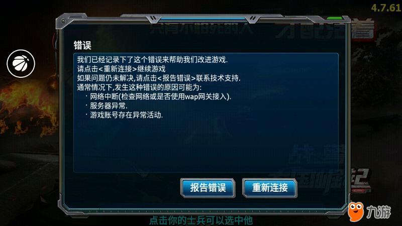 sO_20170812_091357.jpg