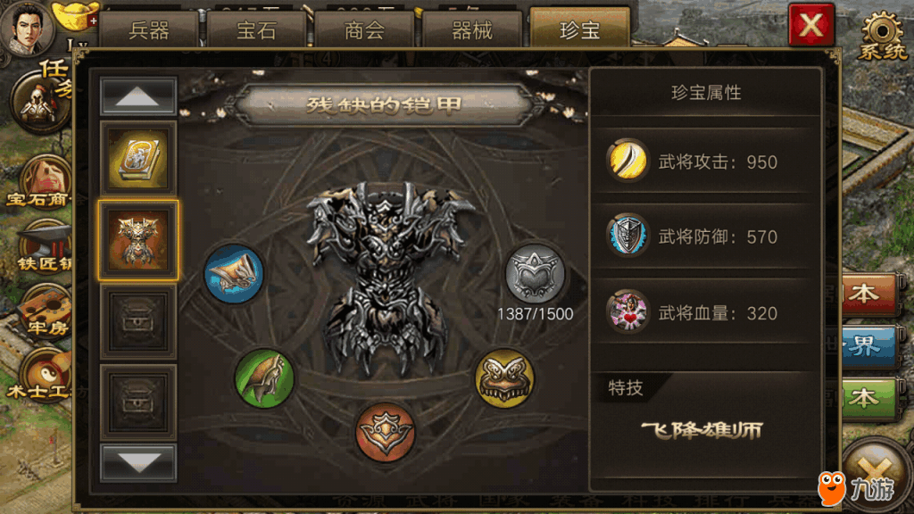 Screenshot_2017s08s12s11s27s15s94.png