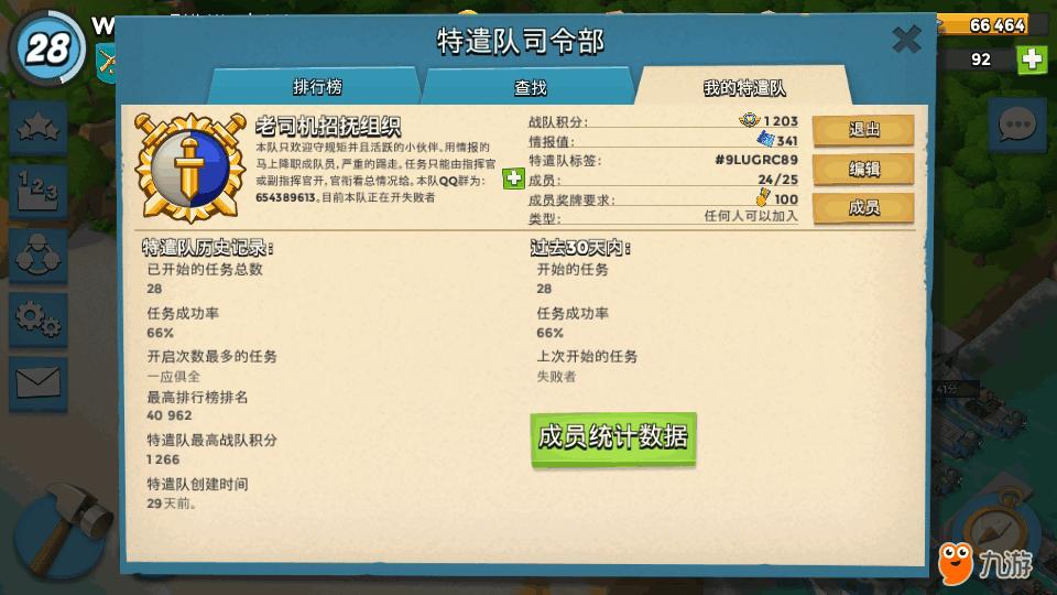 Screenshot_2017s08s12s11s59s38.png