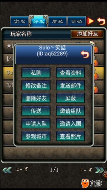 sdks1502516560131.jpg
