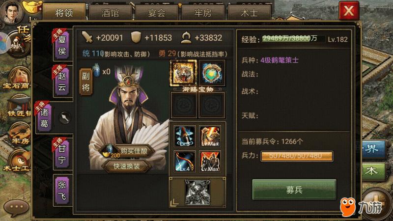 Screenshot_2017s08s12s14s16s21s932_com.regin.gcld.huawei.png