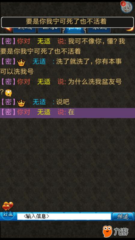 Screenshot_2017s08s12s14s12s19s136_com.lori.appror.png