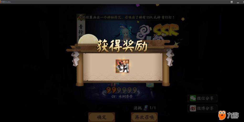 QQ图片20170812142734.jpg