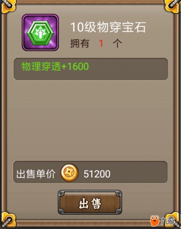 IMG_20170812_153644.jpg