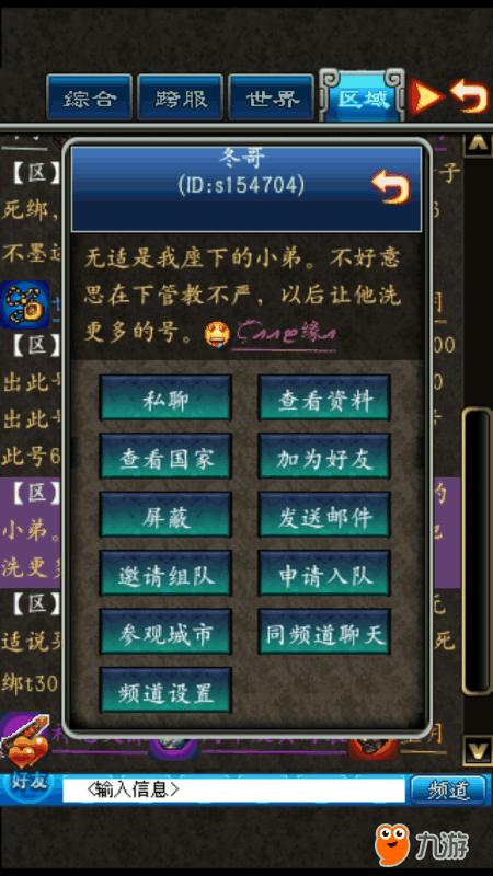 Screenshot_20170812s133418.png