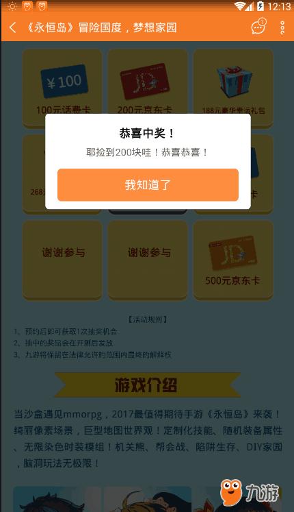 QQ图片20170812162524.png