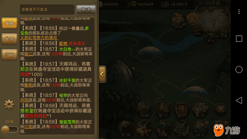 Screenshot_2017s08s12s18s58s29.png