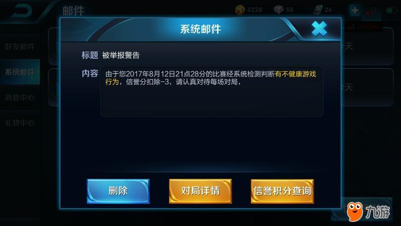 sO_20170812_213911.jpg
