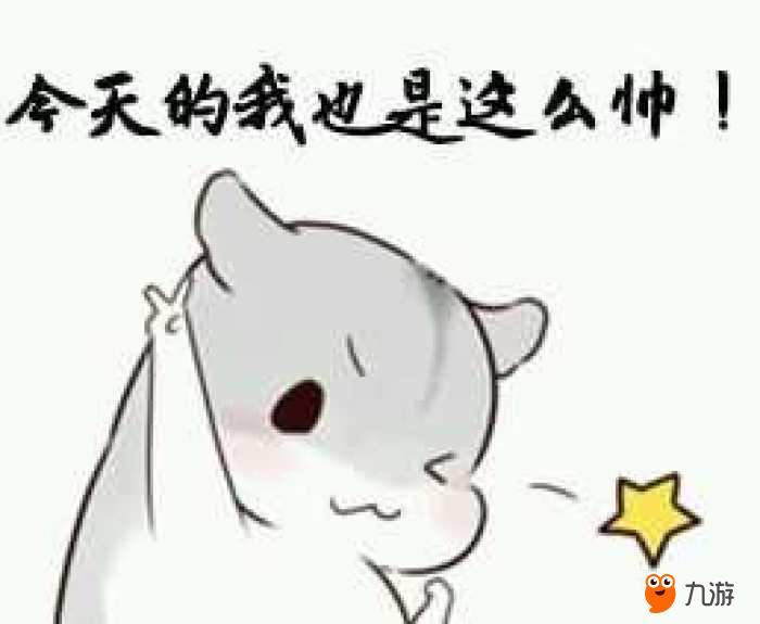 20160802193336_cuQ8R.thumb.700_0.jpeg