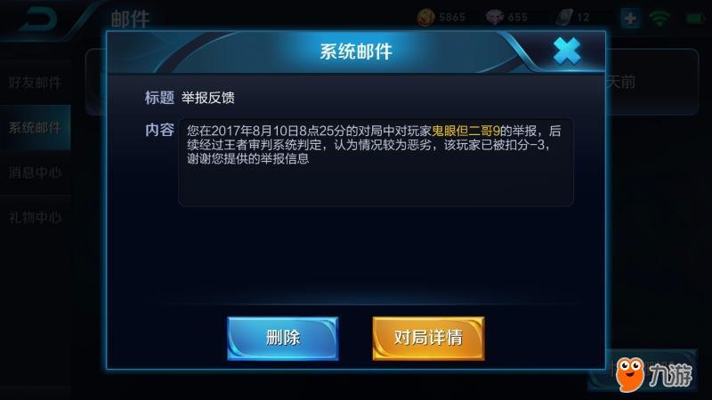 S70812s221920.jpg