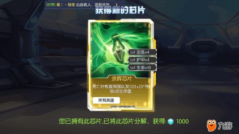 Screenshot_2017s08s12s23s53s12s476_com.yinhan.skzh.uc.png