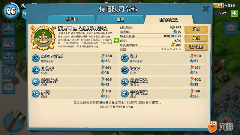 Screenshot_2017s08s16s21s55s50s912_com.supercell.boombeach.bb.png