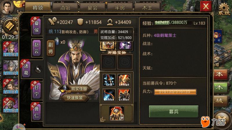 Screenshot_2017s08s20s20s00s30s779_com.regin.gcld.huawei.png