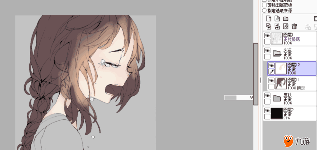 【sai教程】哭泣的少女头像上色过程
