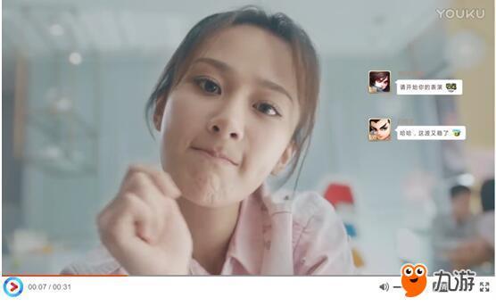 我闺蜜配音杨紫的宣传片,你们听听6不6!