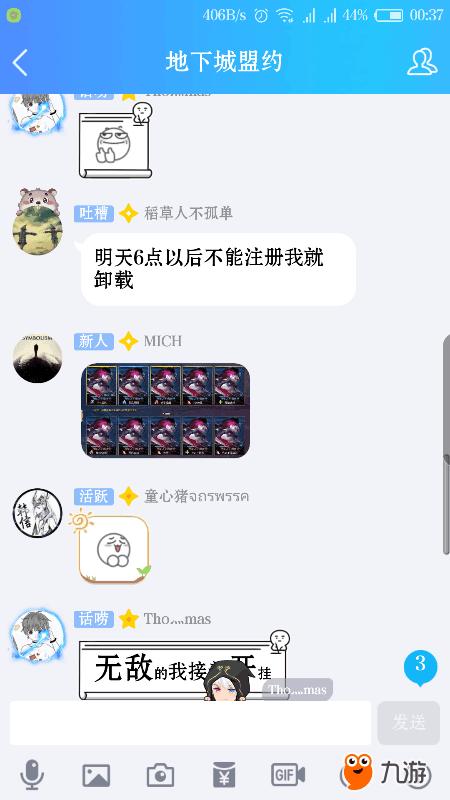 Screenshot_2017s09s17s00s37s33.png
