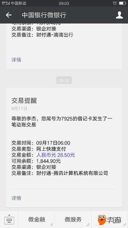 Screenshot_2017s09s17s09s03s50s13.png