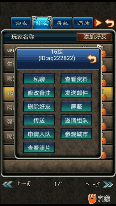 Screenshot_2017s09s17s09s33s13s1323478555.png