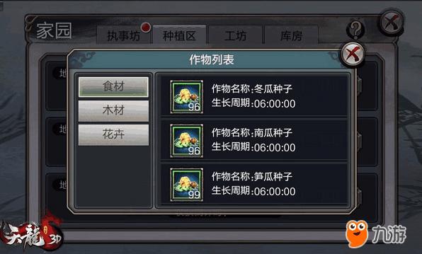 sR501S7D.png