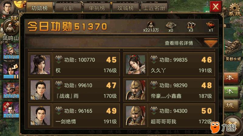 Screenshot_2017s08s29s23s10s17s298_com.regin.gcld.huawei.png