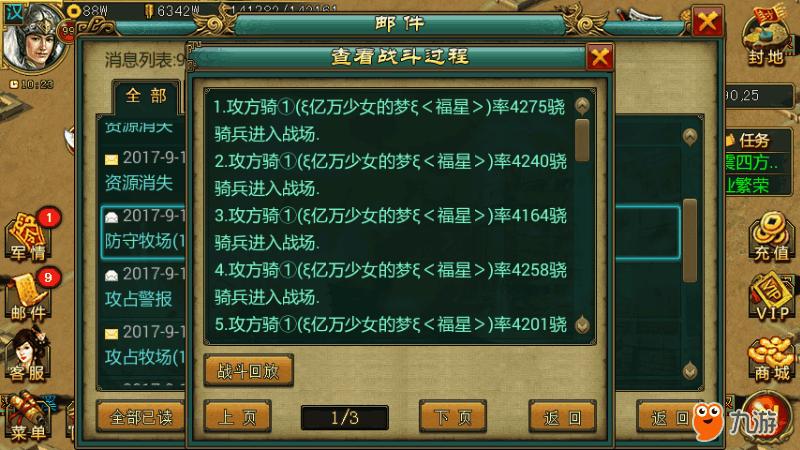 Screenshot_2017s09s17s10s23s26.png