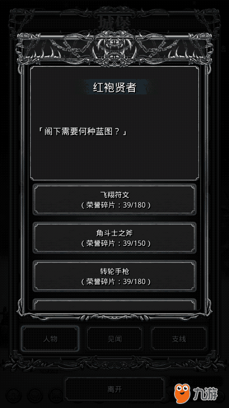Screenshot_2017s09s17s11s56s48s099_com.tencent.tmgp.dungeon22.png