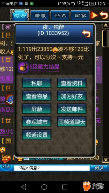 Screenshot_2017s09s17s12s31s25.png