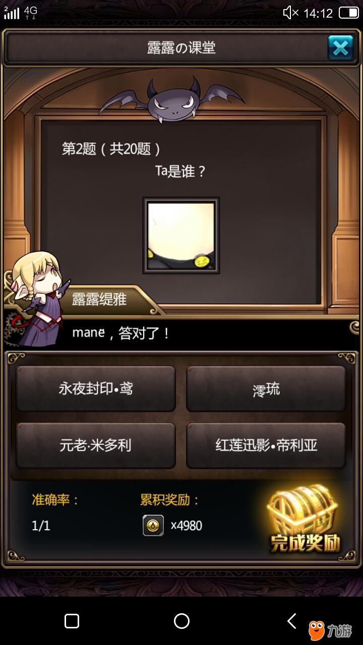 SRC_20170917_141230.jpg