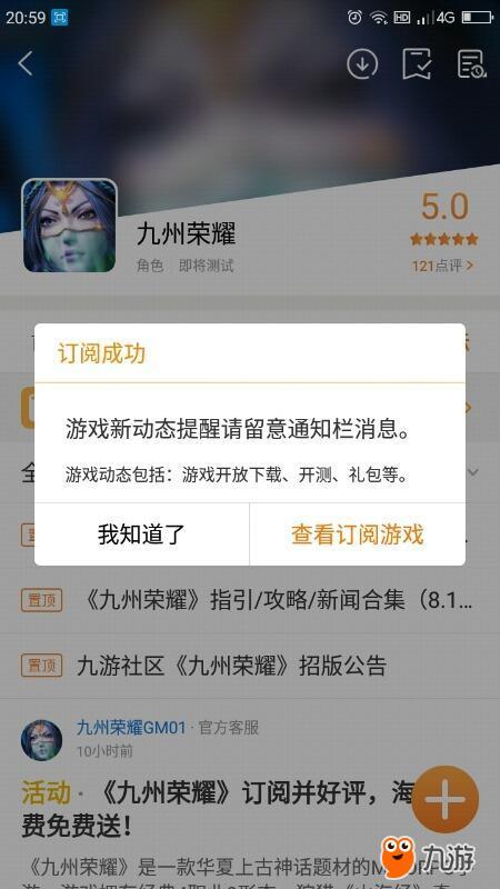 Screenshot_2017s09s15s20s59s40.jpg
