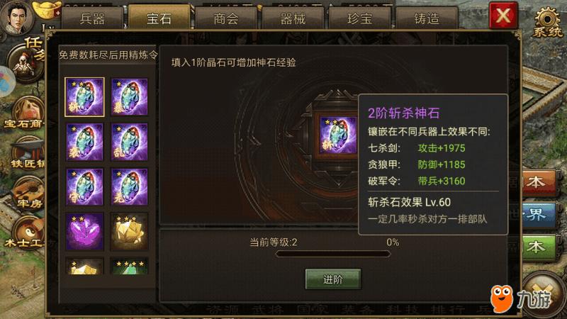 Screenshot_2017s09s17s07s30s39s754_com.regin.gcld.huawei.png