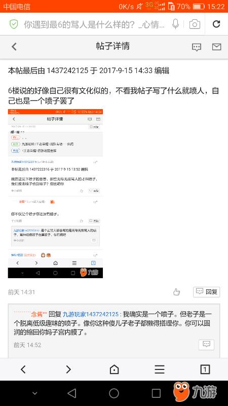 Screenshot_2017s09s17s15s22s51.png
