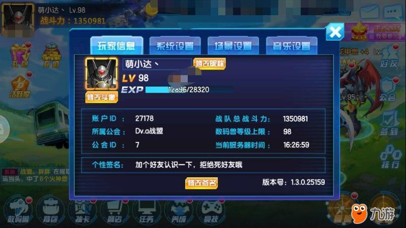 s3df105dfb080b2e2.jpg